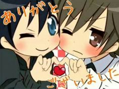 Nowaki & Hiroki