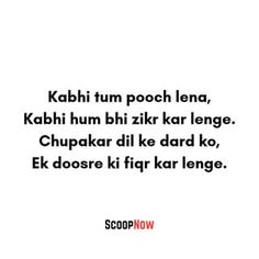 You are in the right place about studying motivation morning person Here we offer you the most beaut Hindi Quotes Images, Shyari Quotes, Soul Quotes, Words Quotes, Real Friendship Quotes, Real Life Quotes, Reality Quotes, Long Love Quotes, Secret Love Quotes