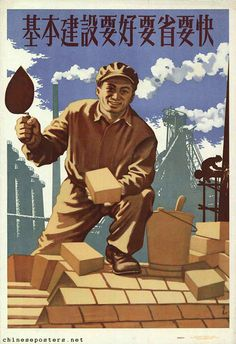 For better, more economic and faster basic construction  Designer: Tao Mouji (陶谋基)  1953  For better, more economic and faster basic construction  Jiben jianshe yao hao yao sheng yao kuai  Call nr.: BG E12/371 (IISH collection)     More? See: chineseposters.net
