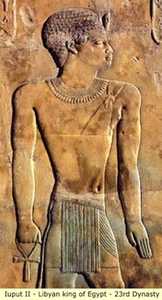 Iuput II, Libyan king of Egypt dynasty. Ancient Artifacts, Ancient Egypt, Ancient History, Tudor History, Black History Facts, Strange History, African Tribes, African Men, Egyptian Art