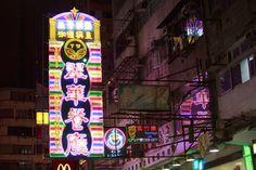 Photos of Hong Kong's Dimming Neon Noir Landscape | Atlas Obscura