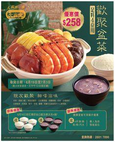 Food Graphic Design, Food Menu Design, Food Poster Design, Food Posters, Coral, Food Advertising, Newsletter Design, Menu Restaurant, Print Ads