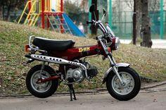 honda dax st50(1995)