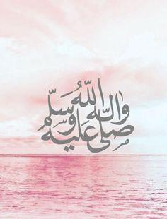 Beautiful Quran Quotes, Islamic Love Quotes, Muslim Quotes, Religious Quotes, Quran Arabic, Islam Quran, Islam Hadith, Islam Muslim, Alhamdulillah