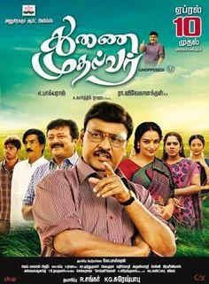 Thunai Mudhalvar (2015) Tamil Movie DVDRip 350MB | 300MB Movie Download in hindi | Worldfree4