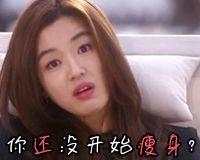 borsa bauletto  parco Shin Hye