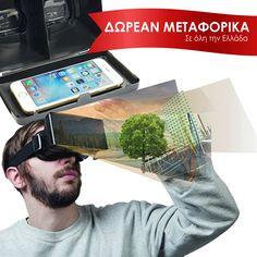 """απο 39,95€ --> 22,95€ Technaxx Γυαλιά Εικονικής Πραγματικότητας TX-77  Χαρακτηριστικά: Υποστηρίζει 3D και βίντεο 360 μοιρών (π.χ. από το Youtube). Ρυθμιζόμενη απόσταση κόρης οφθαλμού, απόσταση όρασης και του ιμάντα για το κεφάλι. Για smartphone 3.5""""-6.8 """"μέγιστων διαστάσεων: (L) 15.9 x (W) 7.8 cm. Με μαλακό πλαίσιο αφρού. Πάνω από 100 παιχνίδια εικονικής πραγματικότητας στο Google Play και το Apple App store. Φακός: HD οπτικός φακός: Ø 42 mm, εστιακό μήκος 70-75 mm, ρυθμιζόμενη απόστασ"""