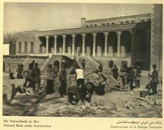 Image may contain: one or more people, people standing and outdoor Old Pictures, Old Photos, Islamic City, The Shah Of Iran, Tehran Iran, Construction, Ancient Architecture, Historical Photos, Persian