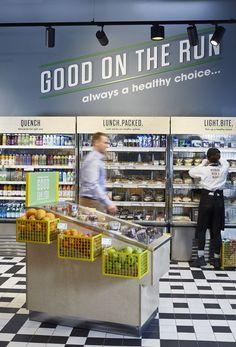A.R.E. - Association for Retail Environments. fruit in baskets, promoting healthy sustainable eating. such as the organisation does