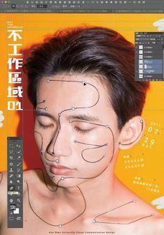 昆山科技大学视觉传达设计系2018毕业展视觉形象 - AD518.com - 最设计