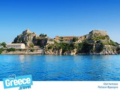 Old Fortress in Corfu by http://www.corfu-tours.gr/