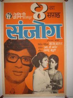 Sanjog (1971)