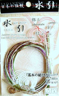 Mizuhiki is made from strips of twisted Japanese washi paper. It is very important in Japan and is used to convey warmth and affection. Women use it to decorate their hair and it is used to decorate envelopes and New Year's decorations.    This pack of mizuhiki is multi colored with purple as the main color. There are 20 individual strands. They are each 90 cm or 35.4 inches long.Please remember that these can be cut to the size you want.    This is perfect for scrapbooking, card making or any pr...
