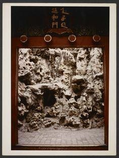 Michel Delaborde, Chine, (mur vu depuis une fenêtre) 1981-1982. © Ministère de la culture (France), Médiathèque de l'architecture et du patrimoine, Diffusion RMN-GP