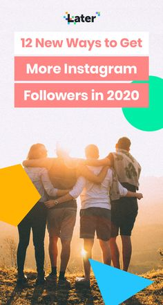 We're sharing exactly how to make your business stand out, show off your brand, and get more followers on Instagram — so you can work smarter, not harder. We're sharing 12 new ways to reach your target audiences and get more Instagram followers in 2020! We're giving you the down-low on each of these strategic tips to growing your account and how you can start implementing them in 2020.  Here's the top strategies to use to get more followers on Instagram! #InstagramFollowers