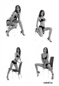 Позы для фото \ часть 2 - на стуле