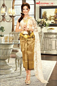 Beautiful Elegant Gold And Brown With Off White Fl Shawl Khmer Wedding Embellishment Cambodian Dress
