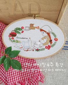 Embroidery Stitches, Embroidery Patterns, Hand Embroidery, Best Friend Gifts, Gifts For Friends, Anne Of Green Gables, Coloring Books, Sewing Projects, Holiday Decor