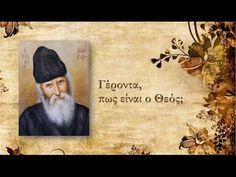 Πνευματικοί Λόγοι: «Άγιε Γέροντα Παΐσιε, πως είναι ο Θεός Faith, Youtube, Movie Posters, Movies, Painting, Poetry, Bears, Film Poster, Films