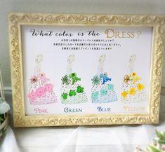 【押し花🌸】ドレス色当てクイズボード | ハンドメイドマーケット minne
