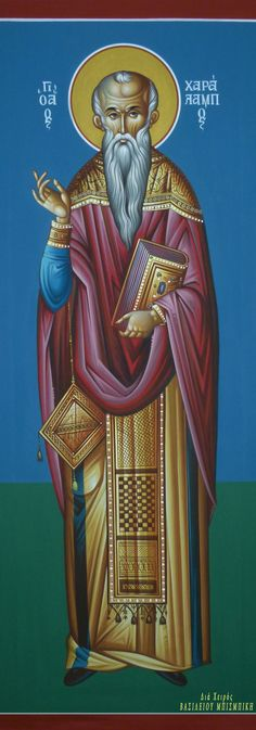 Church Icon, Spirit Soul, Byzantine Art, Sf, Orthodox Icons, Iron Man, Samurai, Saints, Superhero