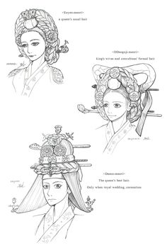 Hanbok, Womens' Hair / 2012 Hanbok is Korean traditional clothes, especially from During this period,women's hairstyle is mainly centered. Korean Traditional Clothes, Traditional Fashion, Traditional Art, Traditional Outfits, Korea Dress, Traditional Hairstyle, Korean Hanbok, Queen Hair, Korean Art
