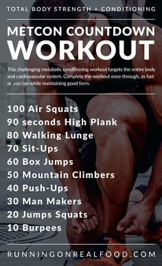 Pin On Daily Workout 2 0