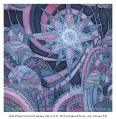 Svet-Rozhdestvenskoj-zvezdy-Hadun-M.N.-2013-holodnyj-batik-ruk.-Senko-E.V..JPG (782×800)