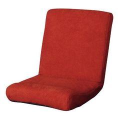 Zaisu Legless Chair Floor Chair Compact Seat Folding Chair Red | EBay