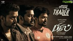 Time to shatter records! Thalapathy Vijay explosive Bigil Trailer is right here! Loaded with everything unimaginable, the biggest trailer of the year arrives now! Directed by Atlee, this AR Rahman musical hits screens for Diwali A R Rahman, Film Releases, Funny Comments, Full Movies Download, Mp3 Song Download, Action Film, Music Mix, Indian Movies, Official Trailer