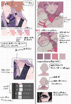 drawings of friends Digital Painting Tutorials, Digital Art Tutorial, Art Tutorials, Drawing Practice, Drawing Skills, Drawing Tips, Manga Drawing Tutorials, Drawing Techniques, Coloring Tutorial