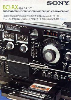 … Sony Electronics, Retro Radios, Transistor Radio, Retro Advertising, Hifi Audio, Old Ads, Cool Tech, Boombox, Ham Radio