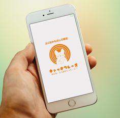 Design #1 by trimaheswari   ふくおかをたくさん知ってもらうためにクイズ形式のアプリケーションのアイコンやロゴをデザインしてください