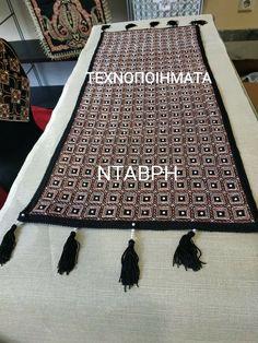 Animal Print Rug, Rugs, Home Decor, Farmhouse Rugs, Decoration Home, Room Decor, Floor Rugs, Rug, Carpets