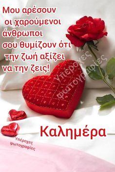 True Words, Mom And Dad, Good Morning, Decor, Good Day, Decoration, Decorating, Bonjour, Bom Dia