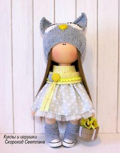 Svetlana Skorokhod - para niños ..... Altura 30-35 cm .. | OK.RU