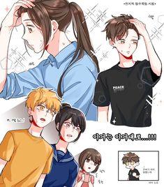 Tower of God Manhwa, Anime Manga, Anime Art, Memes, Fanart, Estilo Anime, The Big Four, Attack On Titan Anime, Fujoshi