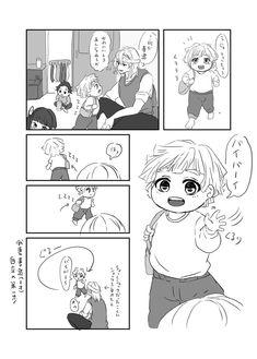 Dragon Slayer, Slayer Anime, Doujinshi, Fan Art, Comics, Cute, Cartoons, Comic, Comics And Cartoons