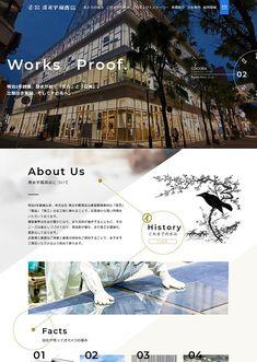 株式会社 清永宇蔵商店 Website Layout, Web Layout, Layout Design, Creative Web Design, Web Ui Design, Graphic Design, Ui Web, Adobe Xd, Landing Page Design