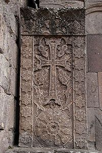 The famous khachkar at Goshavank, carved in 1291 by the artist Poghos.