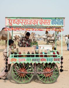 Syrupy drinks at the Pushkar Camel Fair in Rajasthan