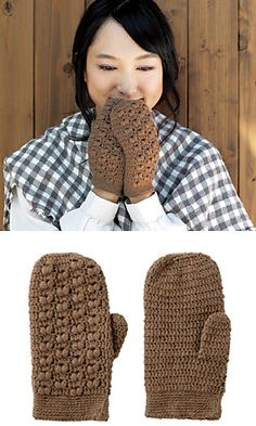 Ravelry: Arles Patterned Mittens pattern by Pierrot (Gosyo Co., Ltd) FREE crochet pattern textured mittens (hva) Crochet Mitts, Crochet Gratis, Crochet Gloves, Knit Or Crochet, Crochet Scarves, Crochet Stitches, Knitting Patterns, Crochet Symbols, Crafts