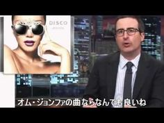 Last Week Tonight with John Oliver - North Korea Subtitled by Dee M. _DISCLAIMER: I do not own this video, all rights belong to HBO. Thank you for letting me...