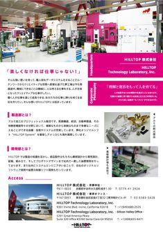 HILLTOP Catalog #pink Catalog, Graphic Design, Technology, Pink, Tech, Brochures, Tecnologia, Pink Hair, Roses