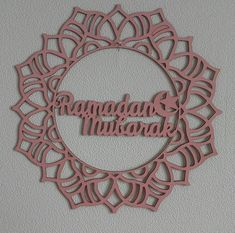 Check out this item in my Etsy shop https://www.etsy.com/listing/588345224/laser-cut-wooden-wreath-ramadan-mubarak