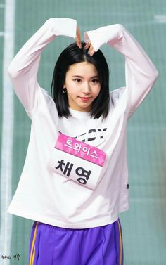 Nayeon, Kpop Girl Groups, Korean Girl Groups, Kpop Girls, Extended Play, K Pop, Baby Cubs, Jihyo Twice, Chaeyoung Twice