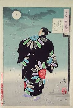 The full moon coming with a challenge  to flaunt its beautiful brow – Fukami Jikyu  from the series One Hundred Aspects of the Moon  by Tsukioka Yoshitoshi, 1887 - Japanese Color Woodblock Print - The Lavenberg Collection of Japanese Prints