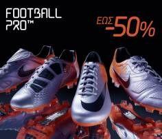 ΠΑΡΑΠΟΛΙΤΙΚΑ: Κυκλοφορούν το Σάββατο 19 Ιανουαρίου με 6 μεγάλες προσφορές | parapolitika.gr Cleats, Adidas Sneakers, Sports, Fashion, Football Boots, Hs Sports, Moda, Cleats Shoes, Fashion Styles