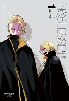 Noblesse - Rajak and Rael on one of the Season 7 covers.