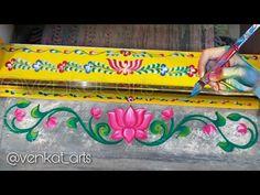 Rangoli Borders, Rangoli Border Designs, Rangoli Designs With Dots, Rangoli Designs Images, Kolam Rangoli, Free Hand Rangoli Design, Small Rangoli Design, Tulsi Plant, Rangoli Designs Latest